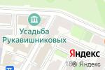 Схема проезда до компании Торговый Дом Нижний в Нижнем Новгороде