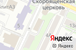 Схема проезда до компании Приволжское следственное управление на транспорте в Нижнем Новгороде