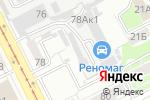 Схема проезда до компании ПИГМЕНТАРИУС в Нижнем Новгороде