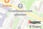 Схема проезда до компании Арт-Бум в Нижнем Новгороде
