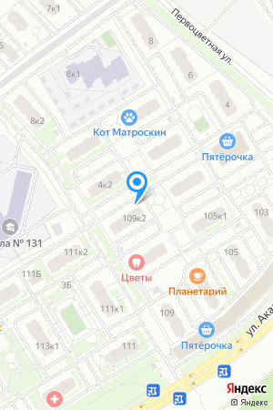 ЖК Цветы, Сахарова ул., 109, корп. 2 на Яндекс.Картах
