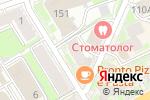 Схема проезда до компании Pronto pizza e Pasta в Нижнем Новгороде