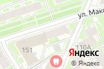 Схема проезда до компании аМАКС в Нижнем Новгороде