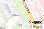 Схема проезда до компании Динго в Нижнем Новгороде