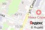 Схема проезда до компании Игровой городок в Нижнем Новгороде