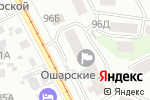 Схема проезда до компании Zernoff в Нижнем Новгороде