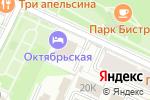 Схема проезда до компании Премьер в Нижнем Новгороде