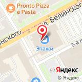 Магазин дисков на ул. Белинского, 63