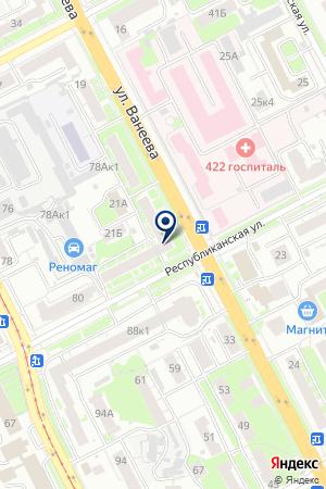 ПРОФДЕЗИНФЕКЦИЯ НИЖЕГОРОДСКОЙ ОБЛАСТИ на карте Нижнего Новгорода