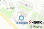 Схема проезда до компании Триумф в Боре