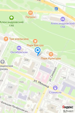Дом 10 корп.1 по Верхне-Волжской наб., ЖК Royal Landmark на Яндекс.Картах