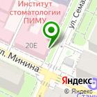 Местоположение компании Нижегородский областной центр по профилактике и борьбе со СПИД и инфекционными заболеваниями