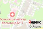 Схема проезда до компании Дом на Провиантской в Нижнем Новгороде