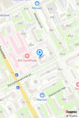 Дом 14 по ул. Республиканская на Яндекс.Картах