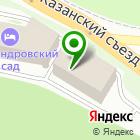 Местоположение компании Борский строитель