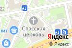 Схема проезда до компании Приход Церкви во имя Всемилостивейшего Спаса в Нижнем Новгороде