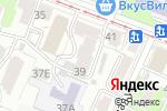 Схема проезда до компании Эксперт Авто в Нижнем Новгороде