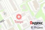 Схема проезда до компании Тонус+ в Нижнем Новгороде