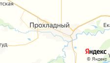 Гостиницы города Прохладный на карте