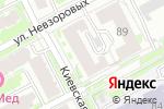 Схема проезда до компании ЭкоПроф в Нижнем Новгороде
