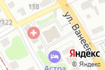 Схема проезда до компании Нижегородагроводпроект в Нижнем Новгороде