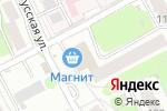 Схема проезда до компании Магазин детских товаров на ул. Невзоровых в Нижнем Новгороде