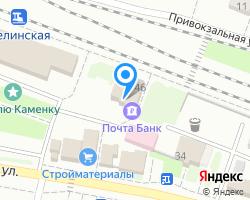 Схема местоположения почтового отделения 442241