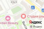 Схема проезда до компании Comilfo в Нижнем Новгороде