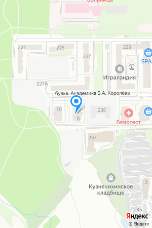 Город будущего, Академика Королева бул., 8 на Яндекс.Картах