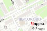 Схема проезда до компании Сигма в Нижнем Новгороде