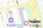 Схема проезда до компании CarMoney в Нижнем Новгороде