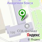 Местоположение компании Айс-Сервис