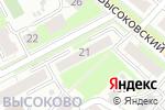 Схема проезда до компании Юлия в Нижнем Новгороде