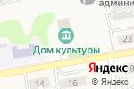 Схема проезда до компании Ситниковский Дом культуры в Ситниках