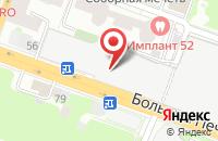 Схема проезда до компании Издательский Дом «Семья» в Нижнем Новгороде