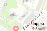Схема проезда до компании ГородNN в Нижнем Новгороде
