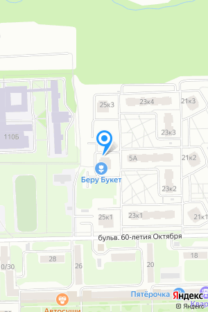 ЖК Белый город, 60-летия Октября бул., 25, корп. 2 на Яндекс.Картах