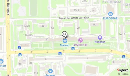 Магазин хозтоваров на ул. Маршала Рокоссовского. Схема проезда в Нижнем Новгороде