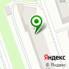 Местоположение компании КАРИНА