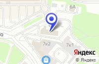 Схема проезда до компании САУНА АДАМАНТ в Богородске