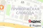 Схема проезда до компании Coco`s в Нижнем Новгороде