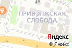 Схема проезда до компании СПСР-ЭКСПРЕСС в Нижнем Новгороде