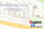 Схема проезда до компании One в Нижнем Новгороде