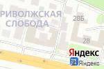Схема проезда до компании Vape Shop Ciga-Smoke в Нижнем Новгороде