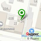 Местоположение компании Vape Shop Ciga-Smoke