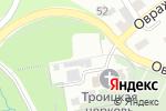 Схема проезда до компании Высоковское в Нижнем Новгороде