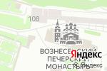 Схема проезда до компании Вознесенский собор в Нижнем Новгороде