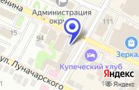 Схема проезда до компании ОРГТЕХЦЕНТР ЛОГОС в Боре