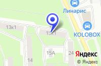 Схема проезда до компании ХУДОЖЕСТВЕННАЯ МАСТЕРСКАЯ ИЗОГРАФ в Богородске