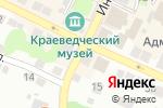 Схема проезда до компании Нижегородская мемориальная компания в Боре